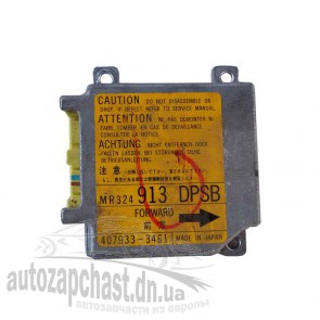 Блок управления AIR BAG MR324913 Mitsubishi Space Wagon 2.4 (4G64) 1998-2004 (Мицубиси Спэйс Вагон)